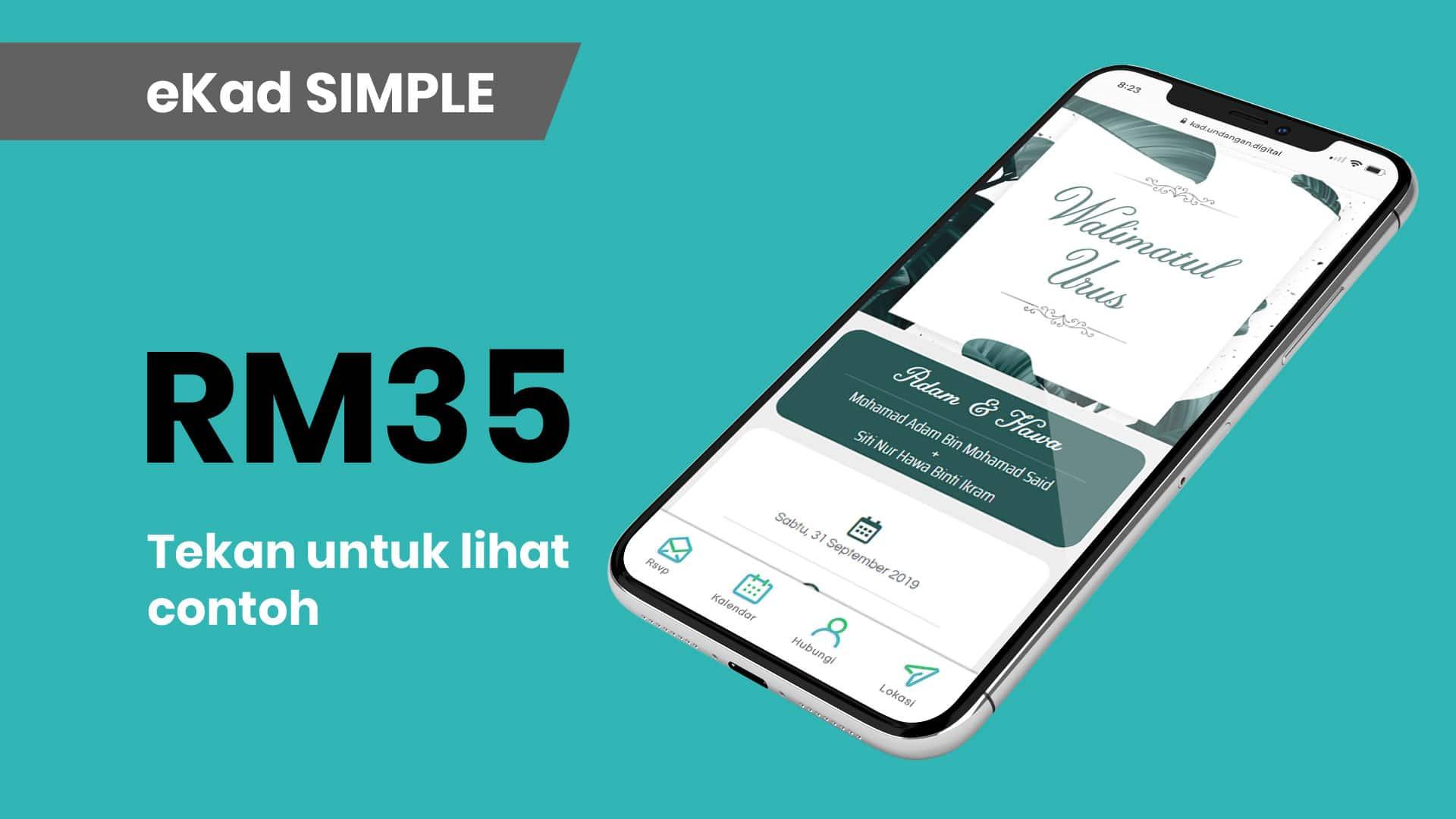 Ekad Simple 3